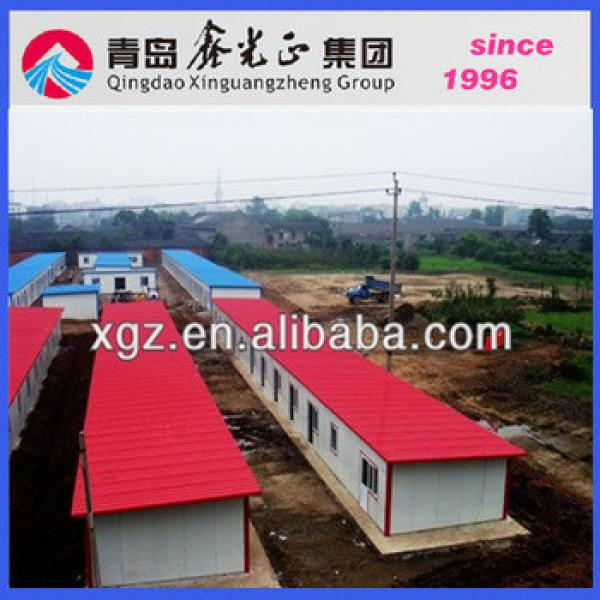 China Prefabricated Homes Prefabricated Dormitory #1 image