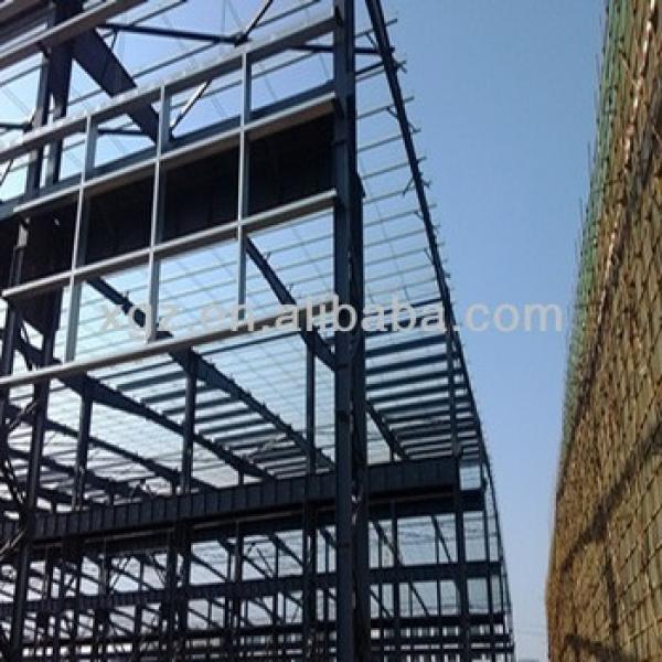 High quality and inexpensive structure steel/structural steel #1 image