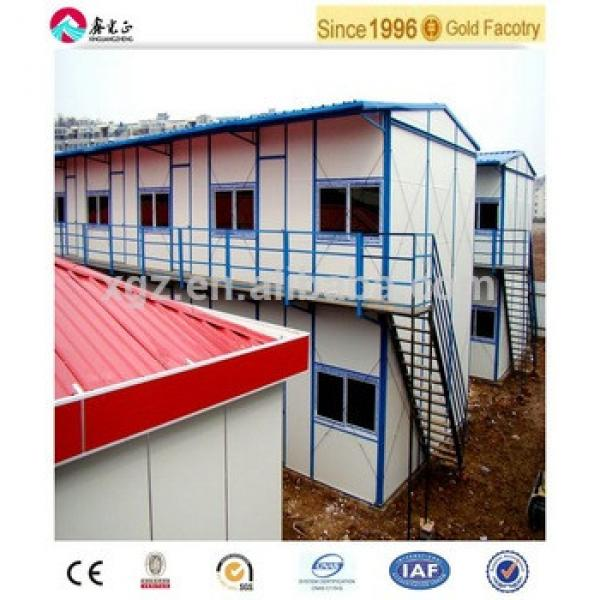 comfortable low cost prefabricated steel frame house #1 image