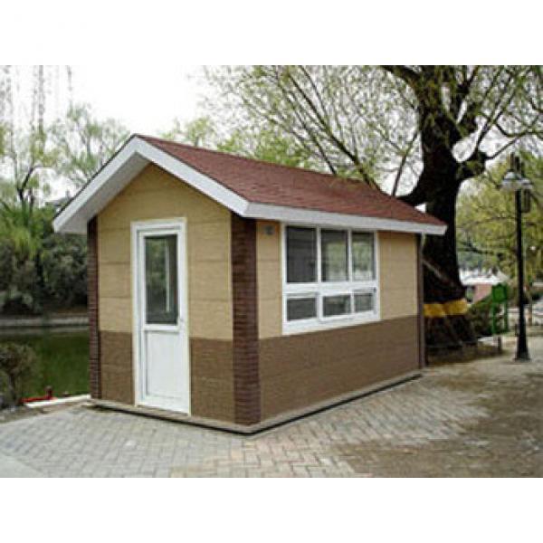 high quality modernized cheap modern small house prefab #1 image