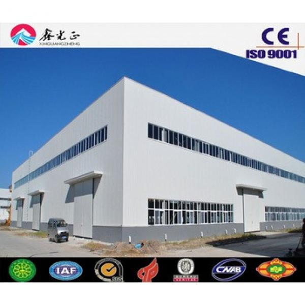 Iso9001:2008 Certificate Industrial Shed Light Steel Frame Structure Factory #1 image