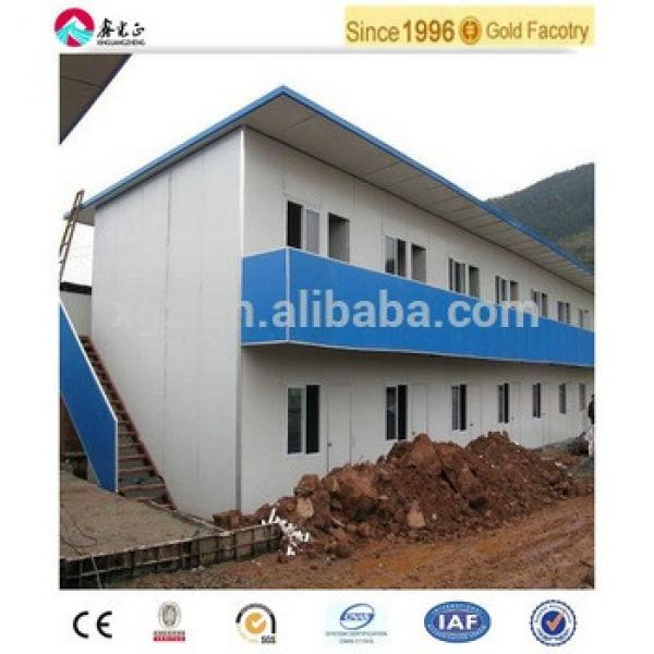 easy assembly steel pre fab building #1 image
