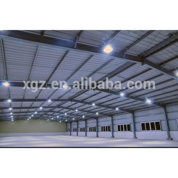 steel bar storage warehouse #1 image