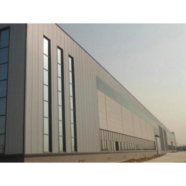 economic multi-span steel warehouse/workshop/shed #1 image