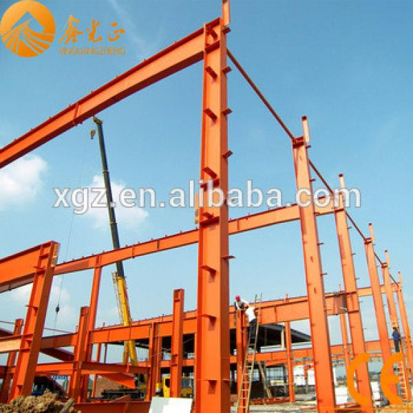 Factory price wholesale light steel structure prefab building design for warehouse #1 image