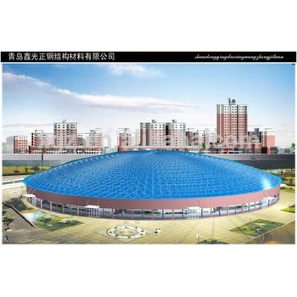 gym steel structure #1 image