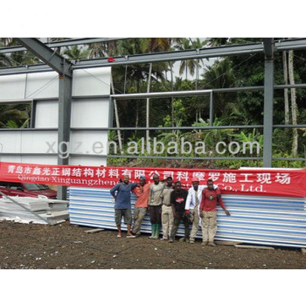 prefabricated steel frame sandwich panel house #1 image