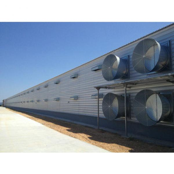steel structure galvanized poultry house frame #1 image