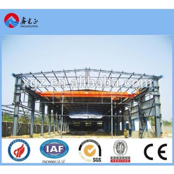 light steel structure warehouse for pakistan construction design china #1 image