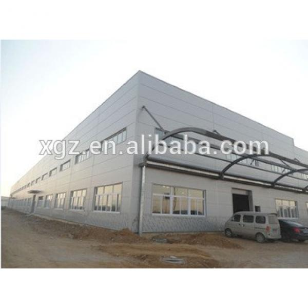 Steel Warehouse Buildings Construction Company #1 image