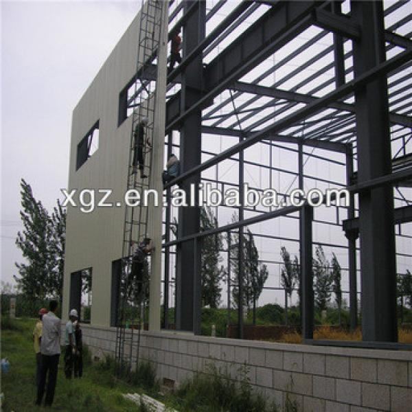 Qingdao Prefabricated Steel Structure storehouse #1 image