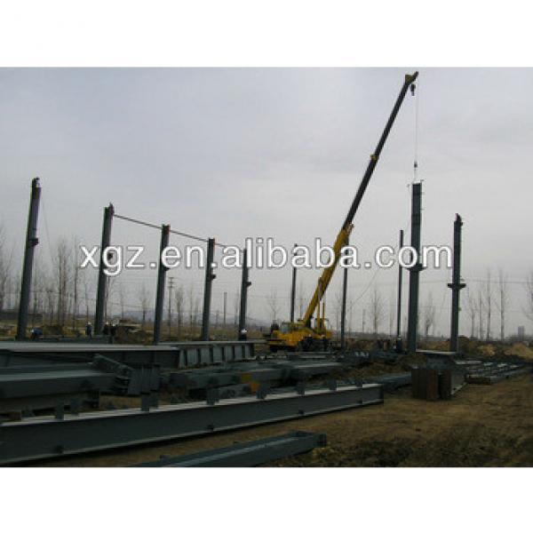 steel structure warehouse metal framework #1 image