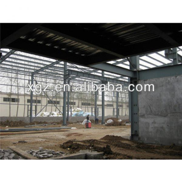 generator warehouse #1 image