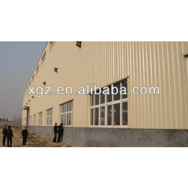 water treatment plant for sale #1 image