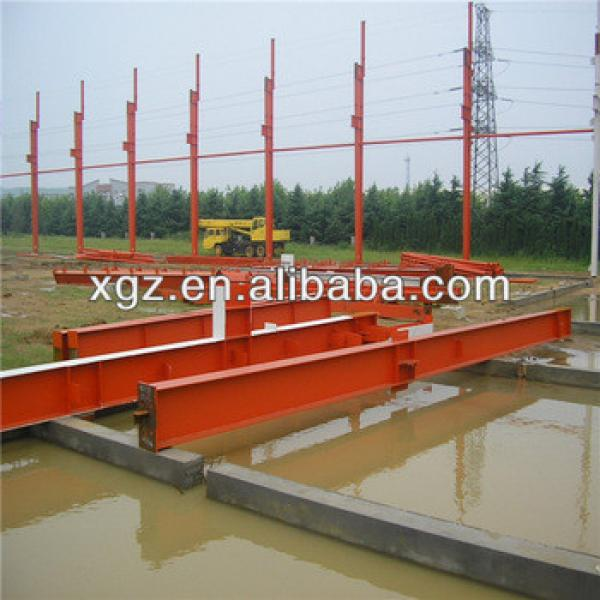 prefabricated steel structure football field house #1 image