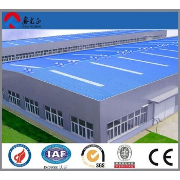 Low Cost Workshop Steel Factory Building #1 image