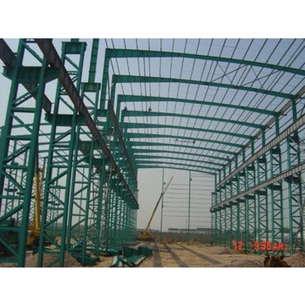 High Quality Large Span Steel Structure Building #1 image