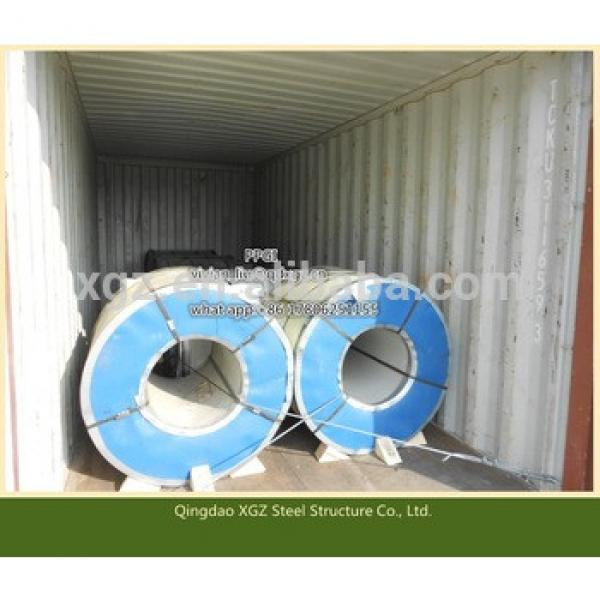steel coil used for steel sheet #1 image