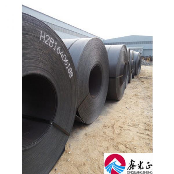 5.75/7.75/9.75/11.75mm hot rolled Q345B steel coil plate made by Rizhao Steel #1 image