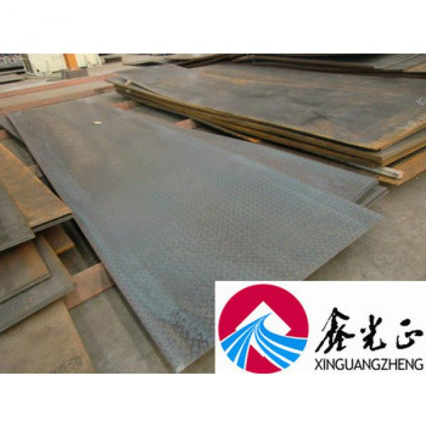 5.75/7.75/9.75/11.75mm hot rolled Q345B steel coil plate made by XGZ #1 image
