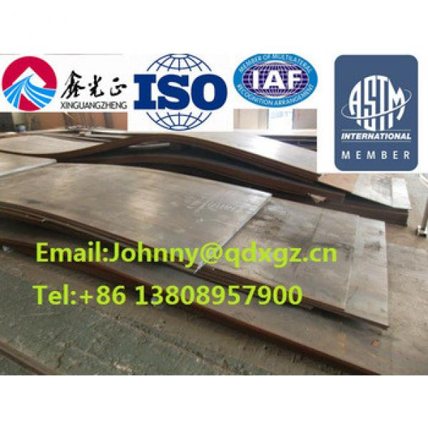 steel structure materials hot rolled steelsheet plate beam and sandwich panel #1 image