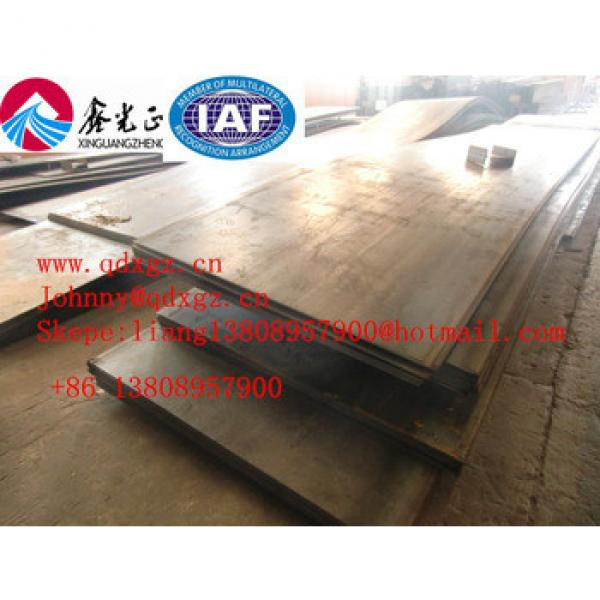 hot rolledQ235B steel plate sheet used for steel structure made by XGZ #1 image