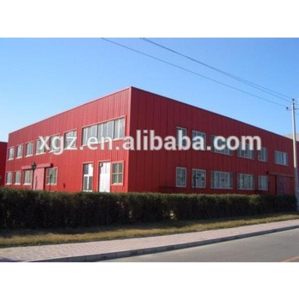 prefab house steel structure warehouse #1 image