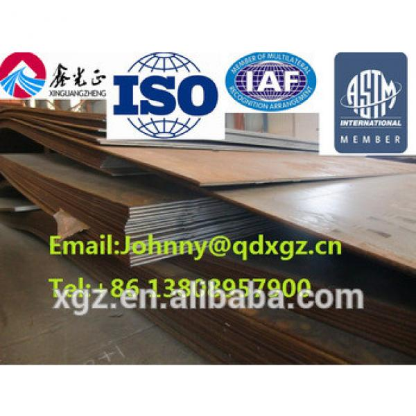 XGZ hot rolled steel plate sheet Q235B Q345B used for steel structure building beam #1 image