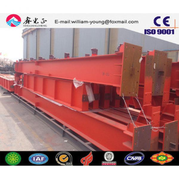 steel structure prefabricated warehouse,workshop building materials #1 image