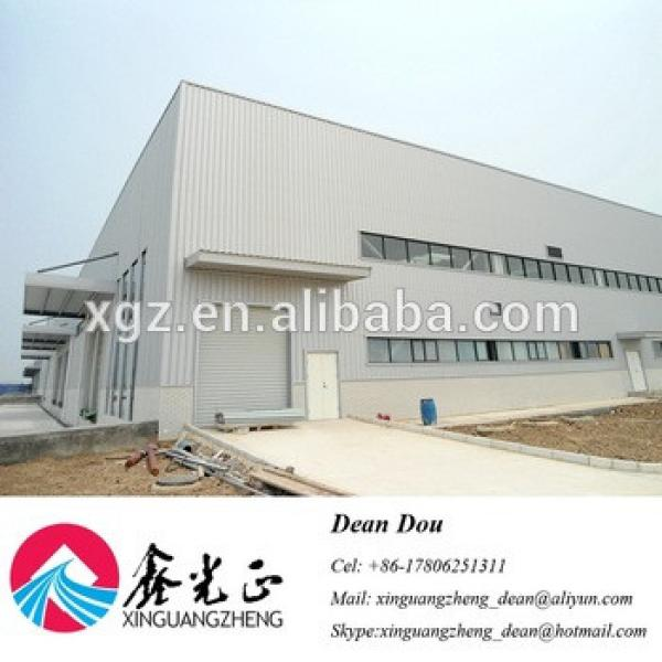 Low-price Professional Steel Structure Warehouse Building Design Supplier China #1 image