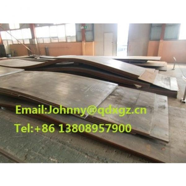 Q235B/Q345B Hot rolled steel plate used for H-beam metal product #1 image