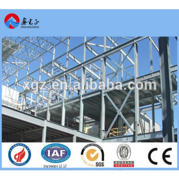 XGZ light weight steel structure frame manufacturer in Qingdao China #1 image