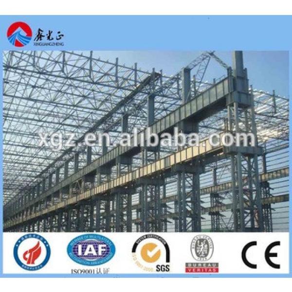 shipbuilding steel structure, prefabricated shipyard steel building #1 image