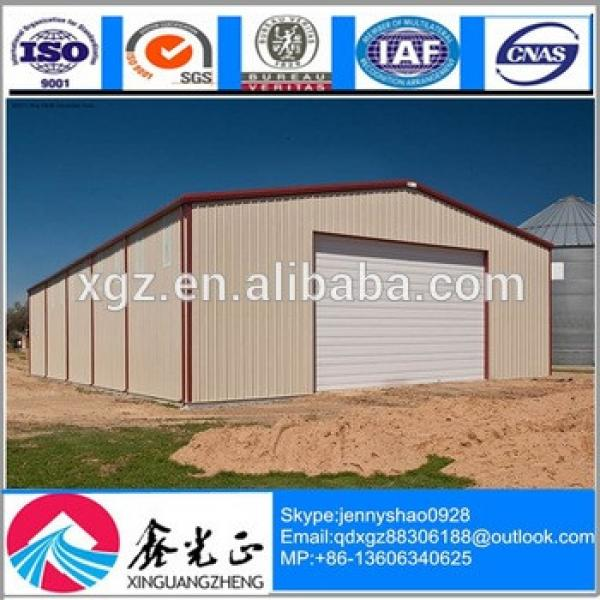 High Quality building materials for houses #1 image