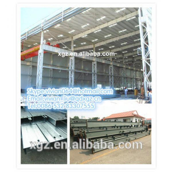 China XGZ workshop building hangar materials for sale #1 image