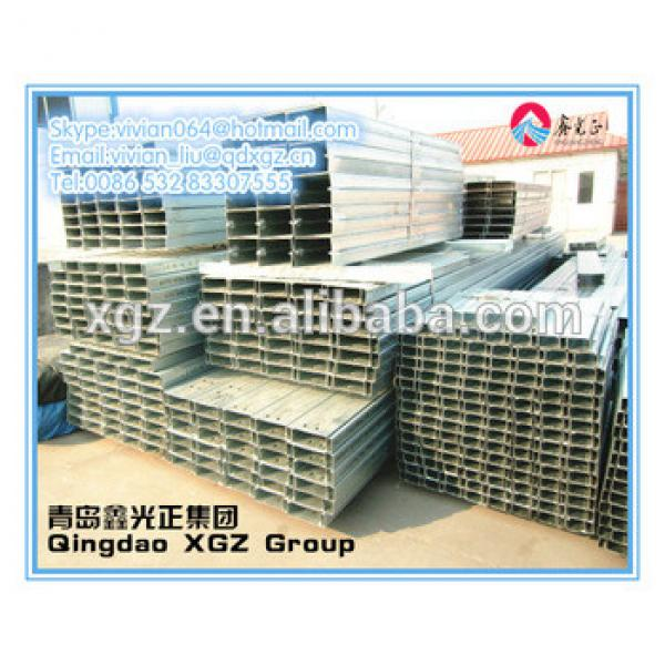 China XGZ steel building material galvanized C purlin #1 image