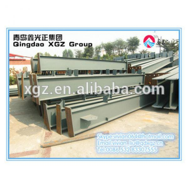 China XGZ prefabricated steel structure workshop #1 image