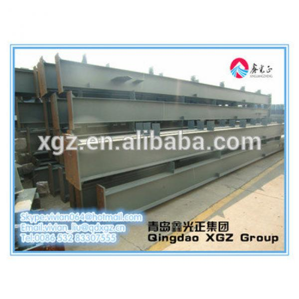 XGZ Modern building construction materials #1 image