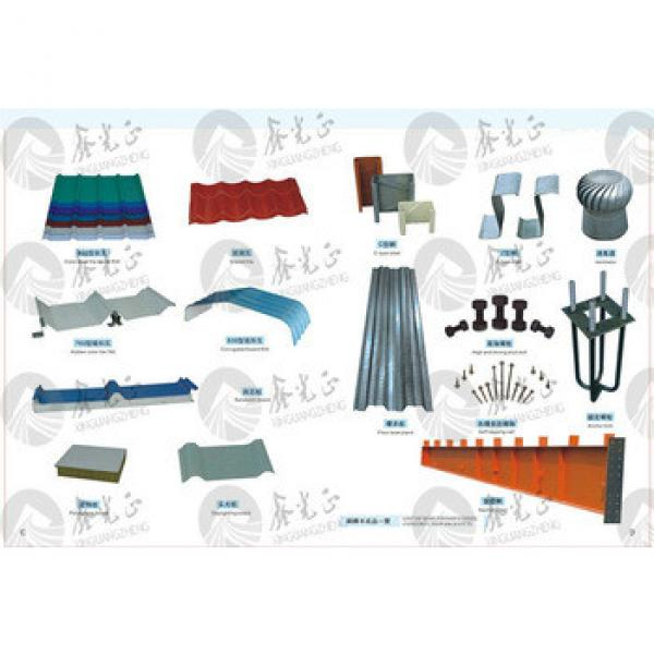 XGZ all kinds of low cost light steel structure building materials #1 image