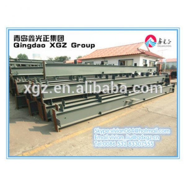XGZ prefabricated steel structure materials painted or galvanized #1 image