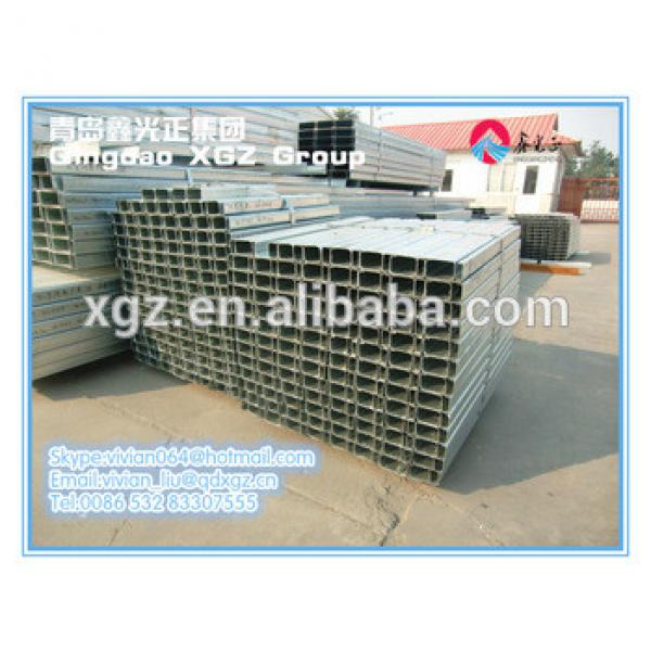 C prefab galvanized structure steel building materials for sale/XGZ #1 image