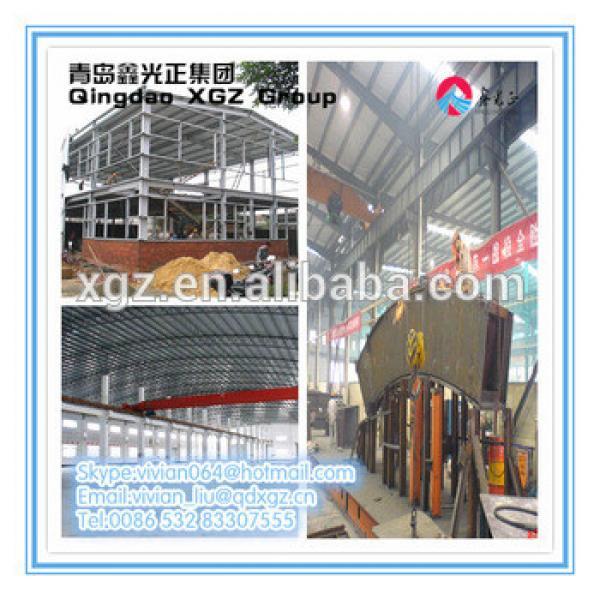 XGZ prefab house materials #1 image