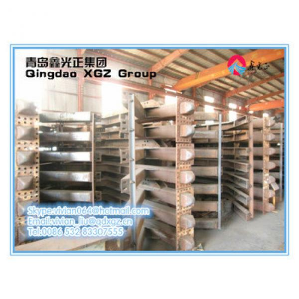 XGZ Metal building materials prefab construction structure #1 image