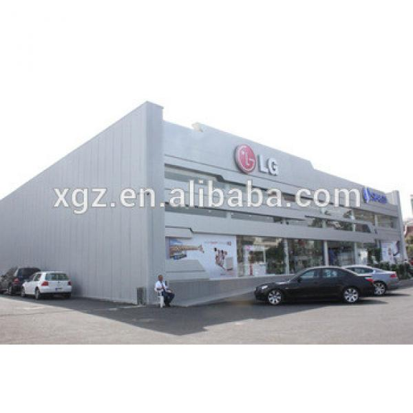 XGZ horses/cow/chicken house design galvanized steel structure #1 image