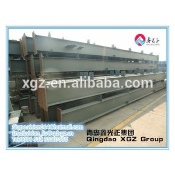 XGZ Top building materials used steel beam/steel column #1 image