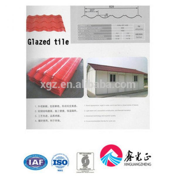 antique glazed tiles /corrugated plate series/color steel coil #1 image