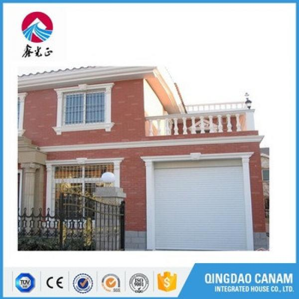 automatic aluminium roller shutter with different slat #1 image