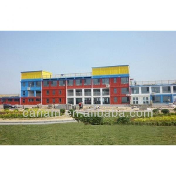 High quality prefabricated office container #1 image