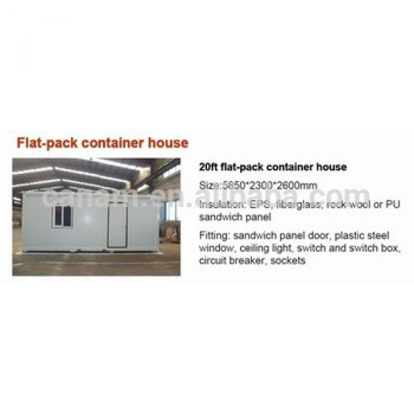 20ft Prefab Low Cost Container House #1 image