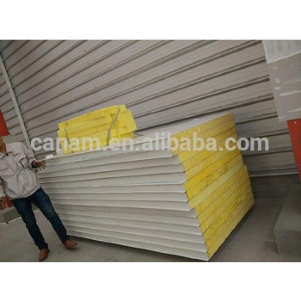 iso9001flatpack container mobile restaurant/luxury container house kit #1 image